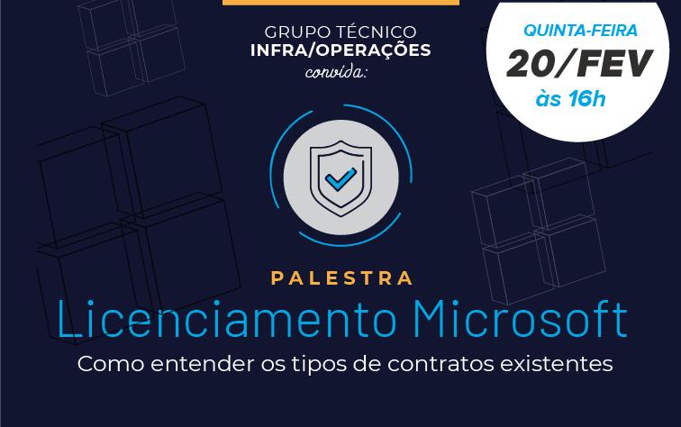 20/02/2020 – Licenciamento Microsoft